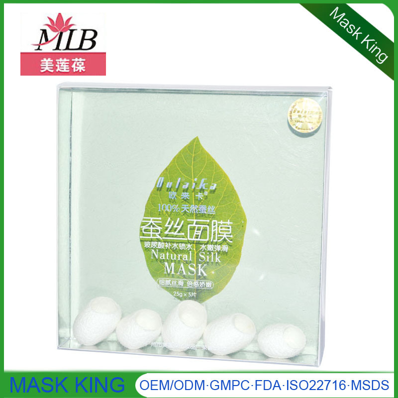 Hyaluronic Acid Nourishing/Moisturizer Silk Facial Mask