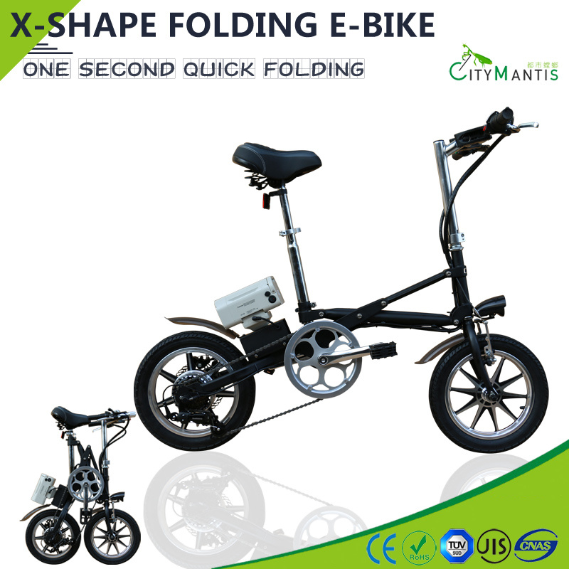 14 Inch 7 Speed Folding Electric Bike Mini Pocket E-Bike 250W