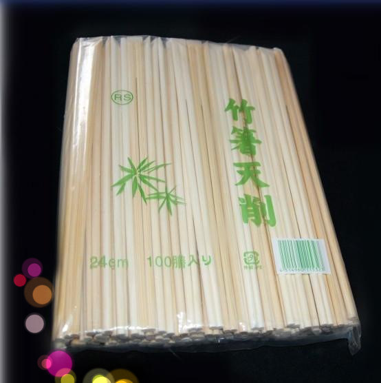 Customized Printing Paper Cover for Chopsticks