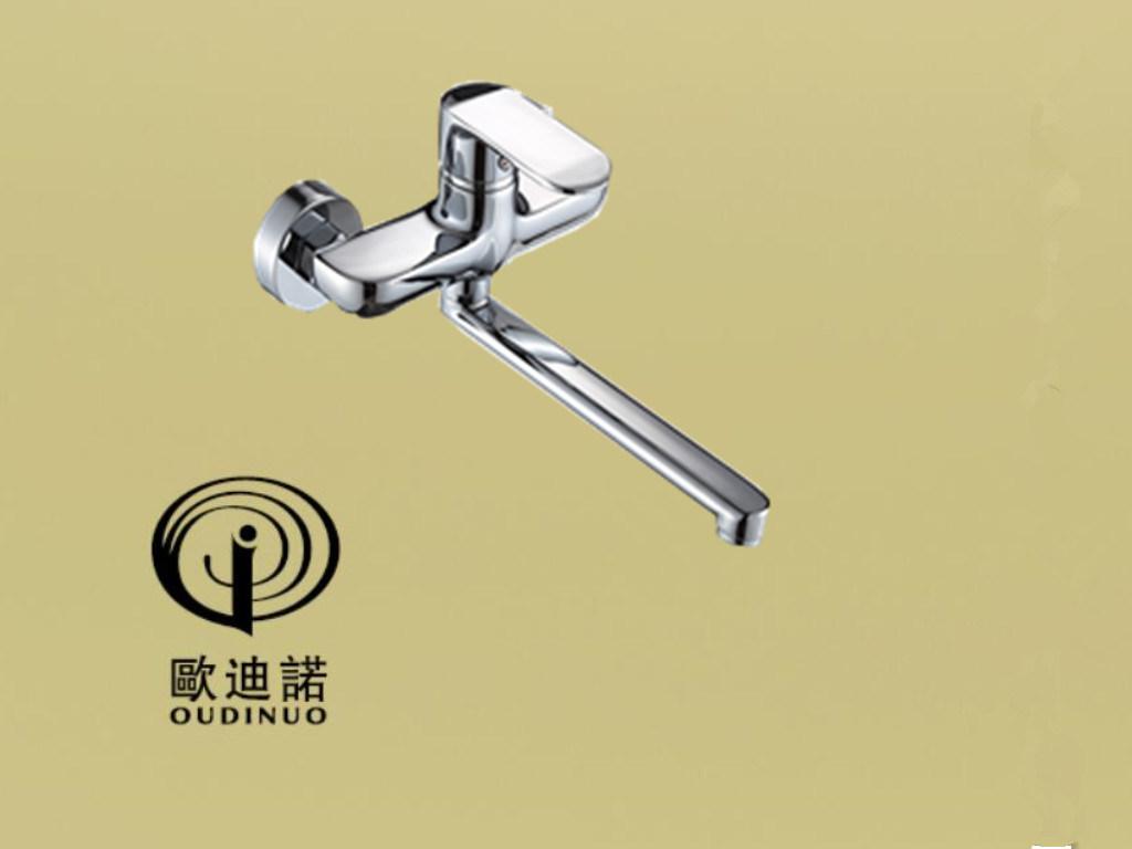2016 Oudinuo New Design Single Level High Basin Mixer & Faucet 70071-11