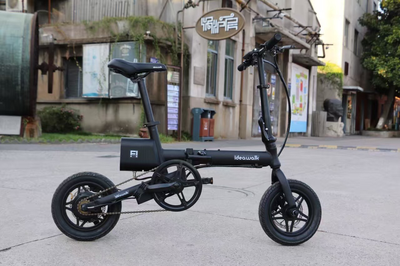 High Speed Aluminum Alloy Electric Folding Bicycle