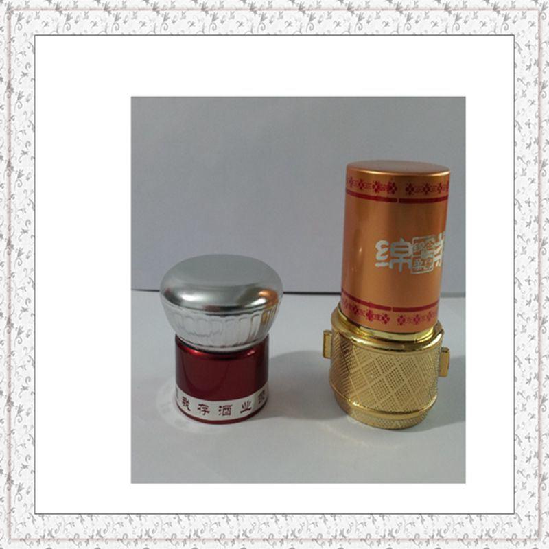 Hot Sale Plastic UV Priming Coating (HL-421)