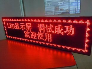 Outdoor Single Color P10mm LED Message Screen Display for Store