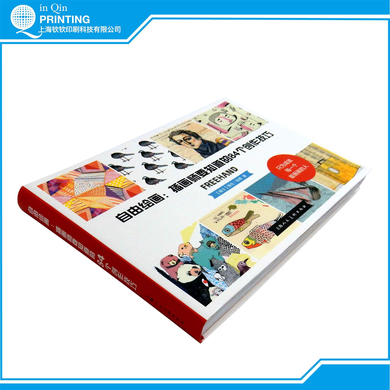 Professional Service Landscape Book Printing