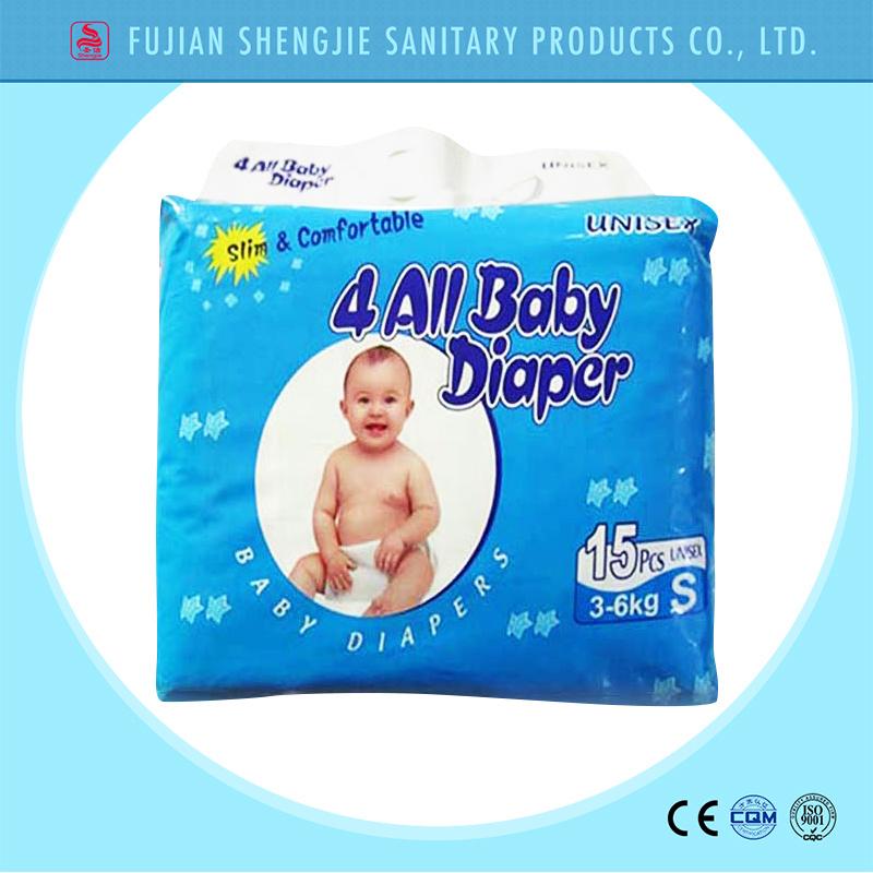 OEM Popular 4 All Baby Diaper (SJ-03)