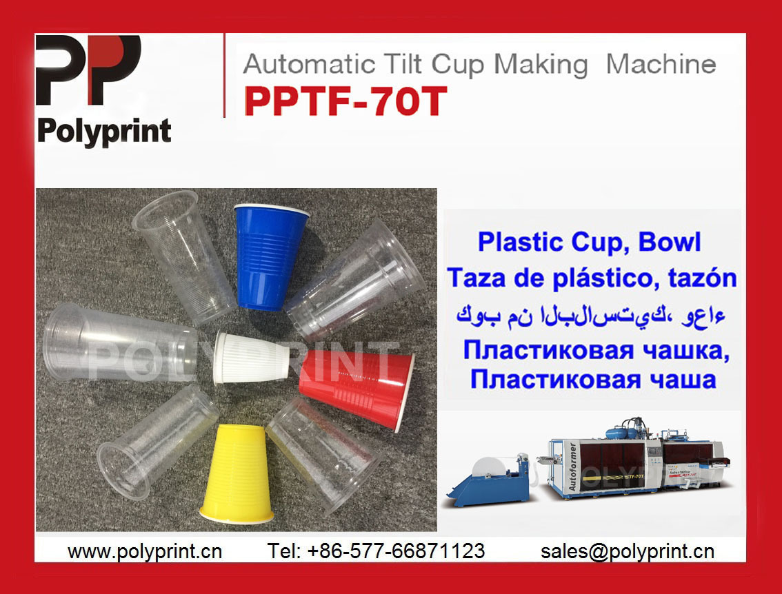 Automatic Plastic Cup Thermoforming Machine with Auto Stacker