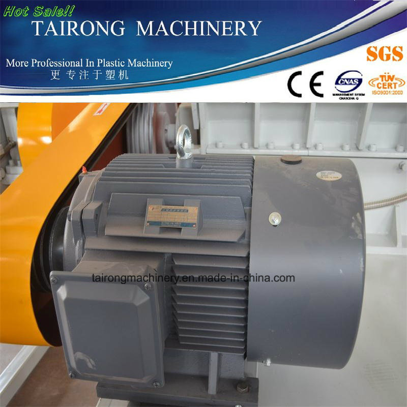 Heavy Plastic Bottle Crusher/ PVC PP PE PC Pet Crusher (PC1200)