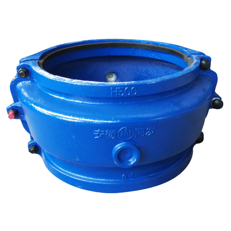 Pipe Repair Clamp H500 for Ci, Di Pipe