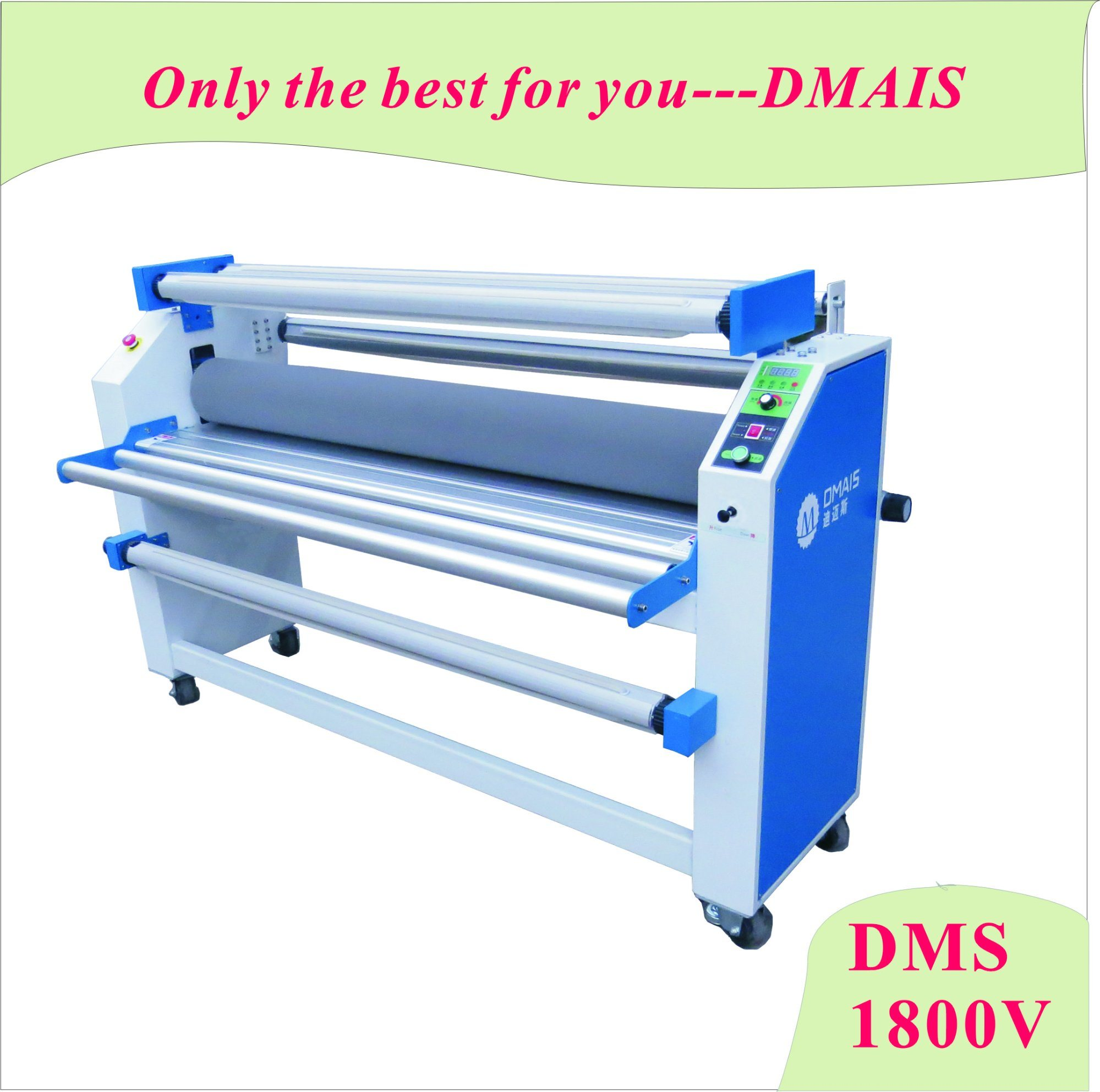 DMS-1800V Automatic Linerless Film Lamination for Advertisement