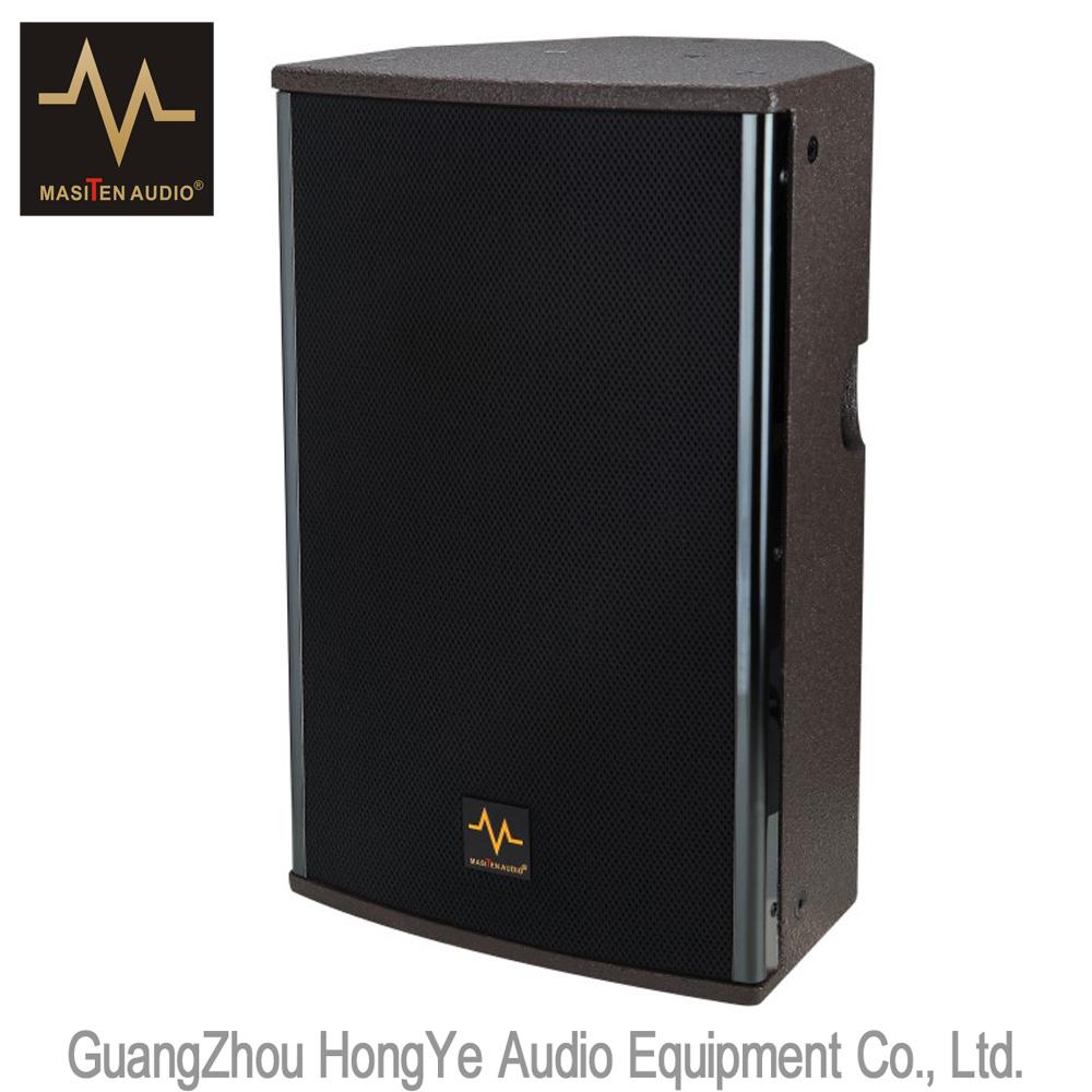 "RC-8+ 8"" Two Way Passive System Professional Audio Loudspeaker"