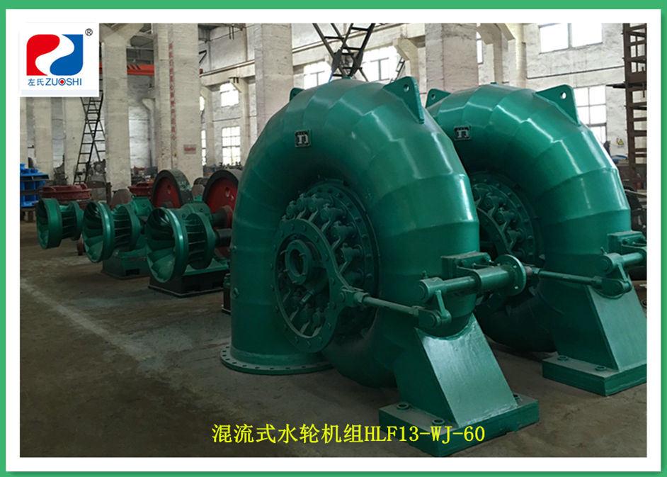 Francis Hydro (Water) Turbine Generator/ Hydropower/ Hydroturbine