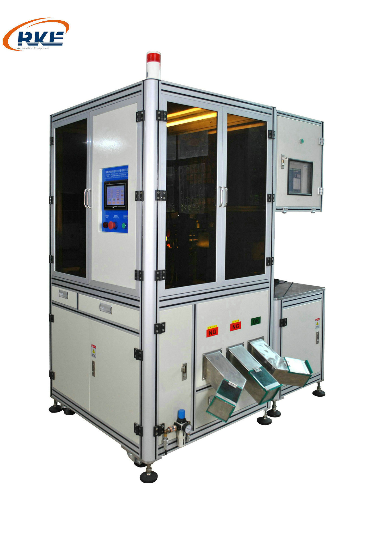 Automatic Eddy Current Sorting Machine