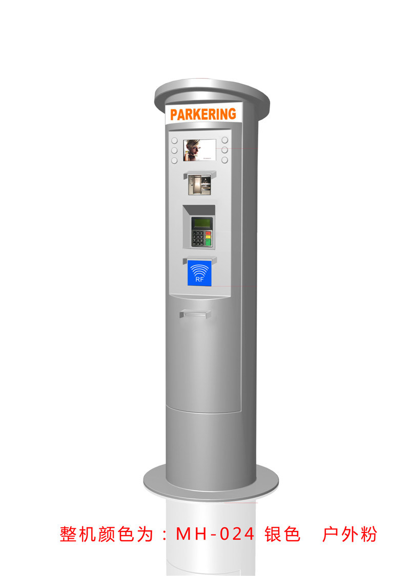 Self-Service Parking Lot Used Kiosk for Bill Payment