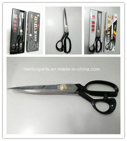 Chiese Supplier of Scissors for Industrial Sewing Machine