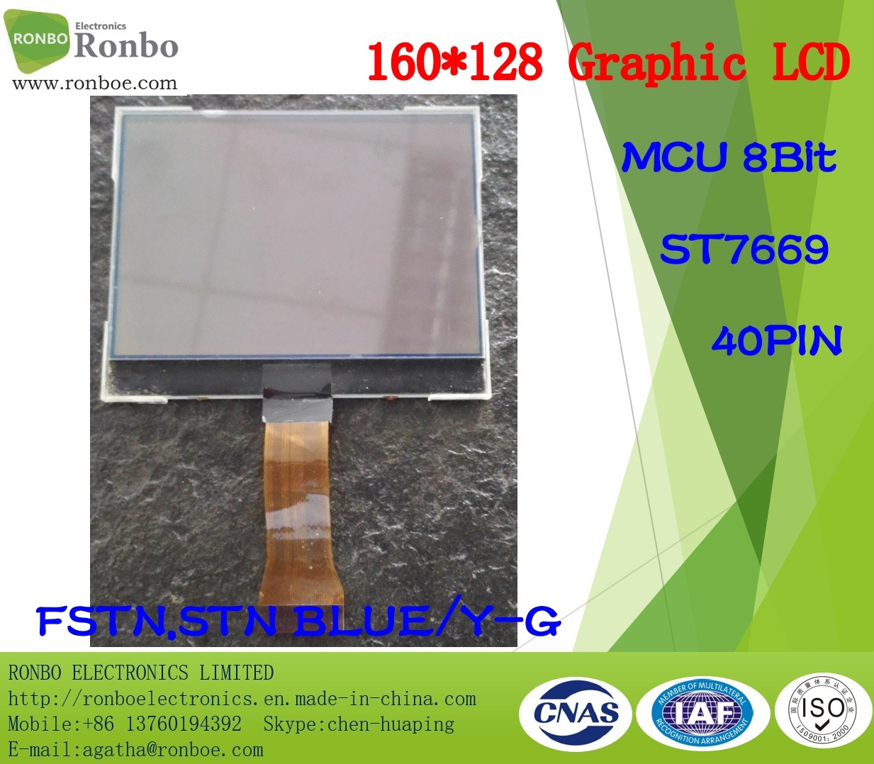 160X128 Cog Graphic LCD Monitor, St7669, 40pin for POS, Doorbell, Medical, Cars