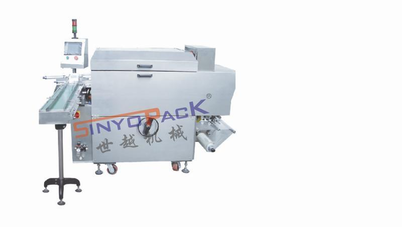 Auto Cellophane 3D Overwrapping Machine with Tear Tape (SY-350)