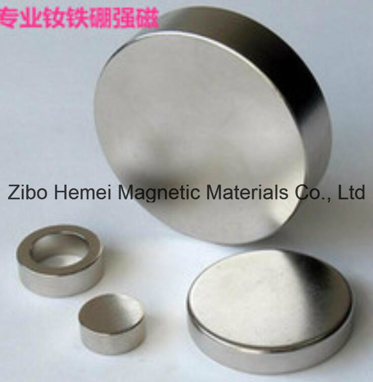 NdFeB Magnetic, Permanent Magnet-2