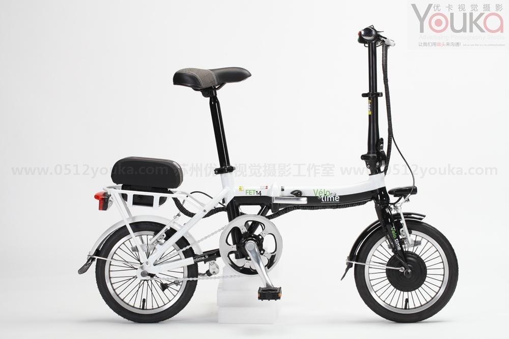 Electric Bike TDU1201Z Black & White