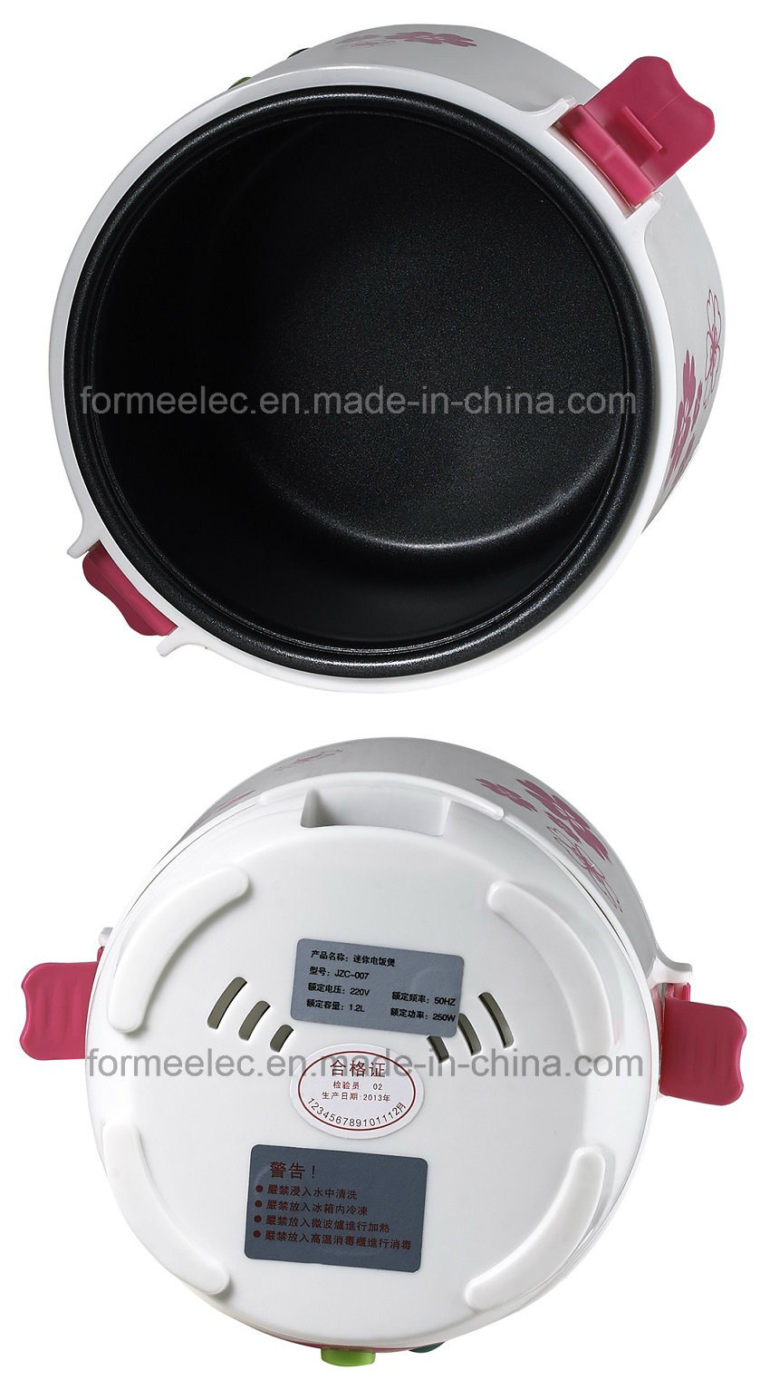 Mini Rice Cooker 1.2L Electric Cooker for Cook Steam Boil
