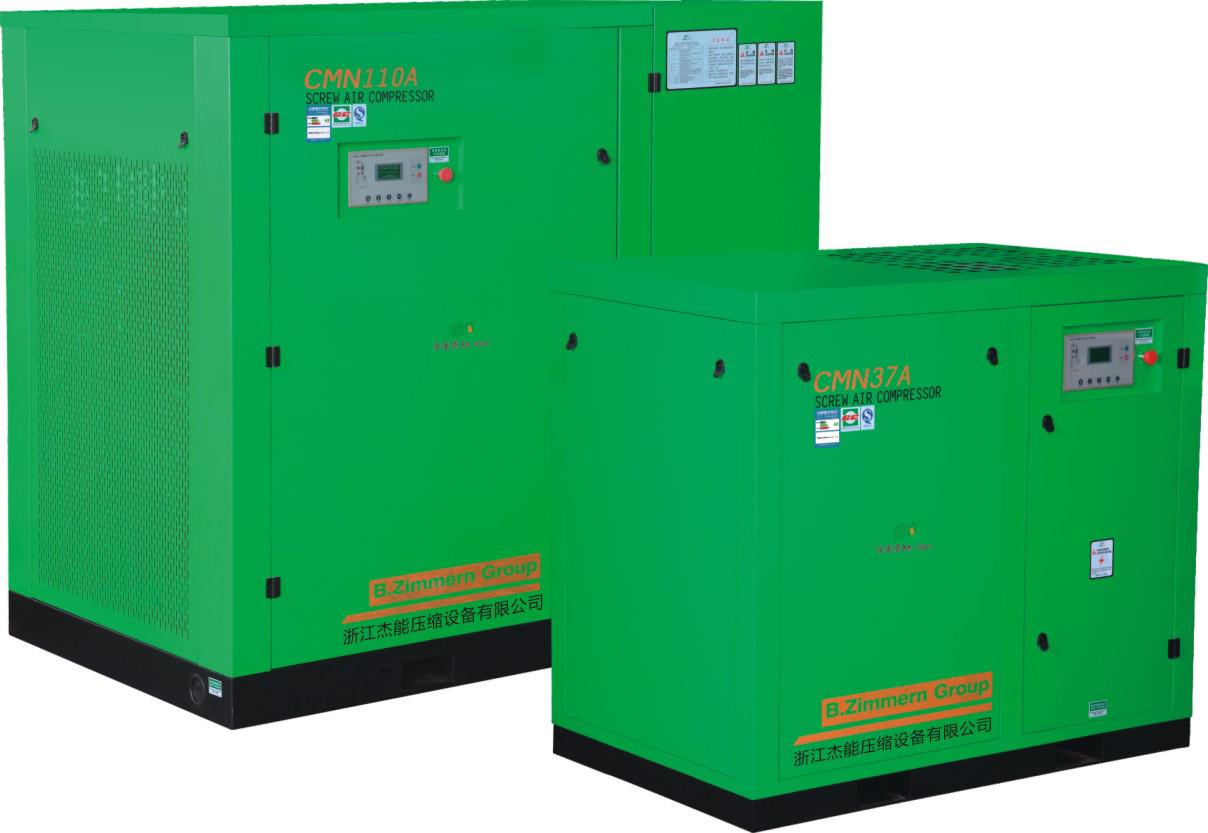 Micro Oil Screw Air Compressor (CMN08A~CMN250A)
