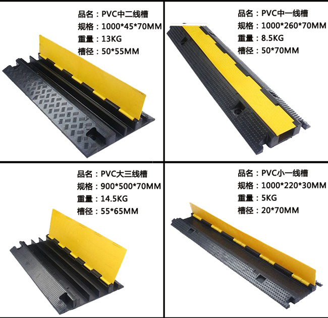 PVC Safety Outdoor Event Rubber Cable Ramp
