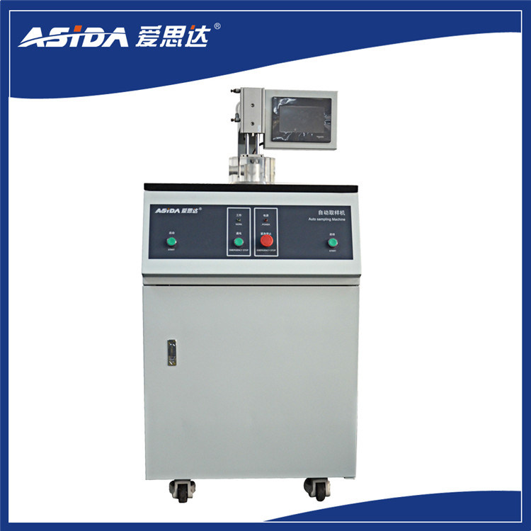 Automatic Sampling Machine for PCB