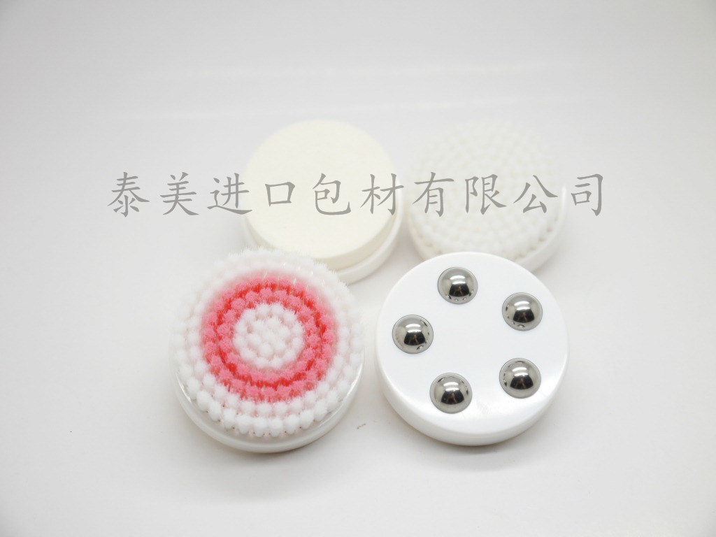 Electronic Face Cleaning Machine with Four Functions