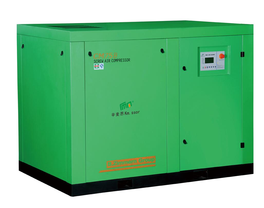 Oil Free Screw Air Compressor (CM 75BV)