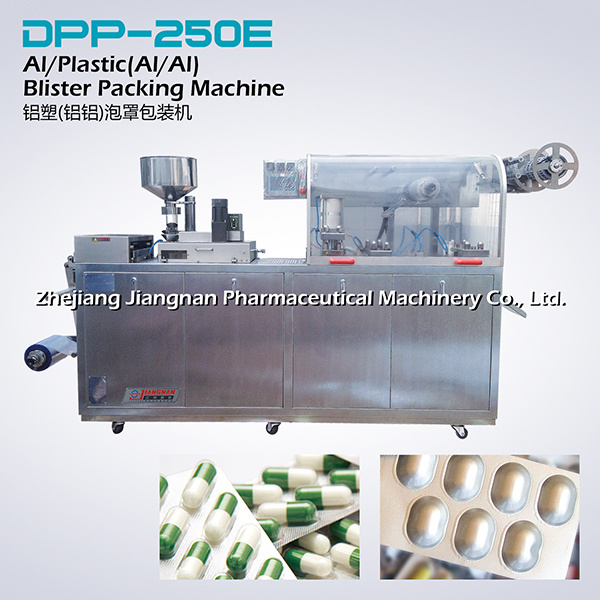 Al-Plastic (Al-Al) Blister Packing Machine (DPP-250E)