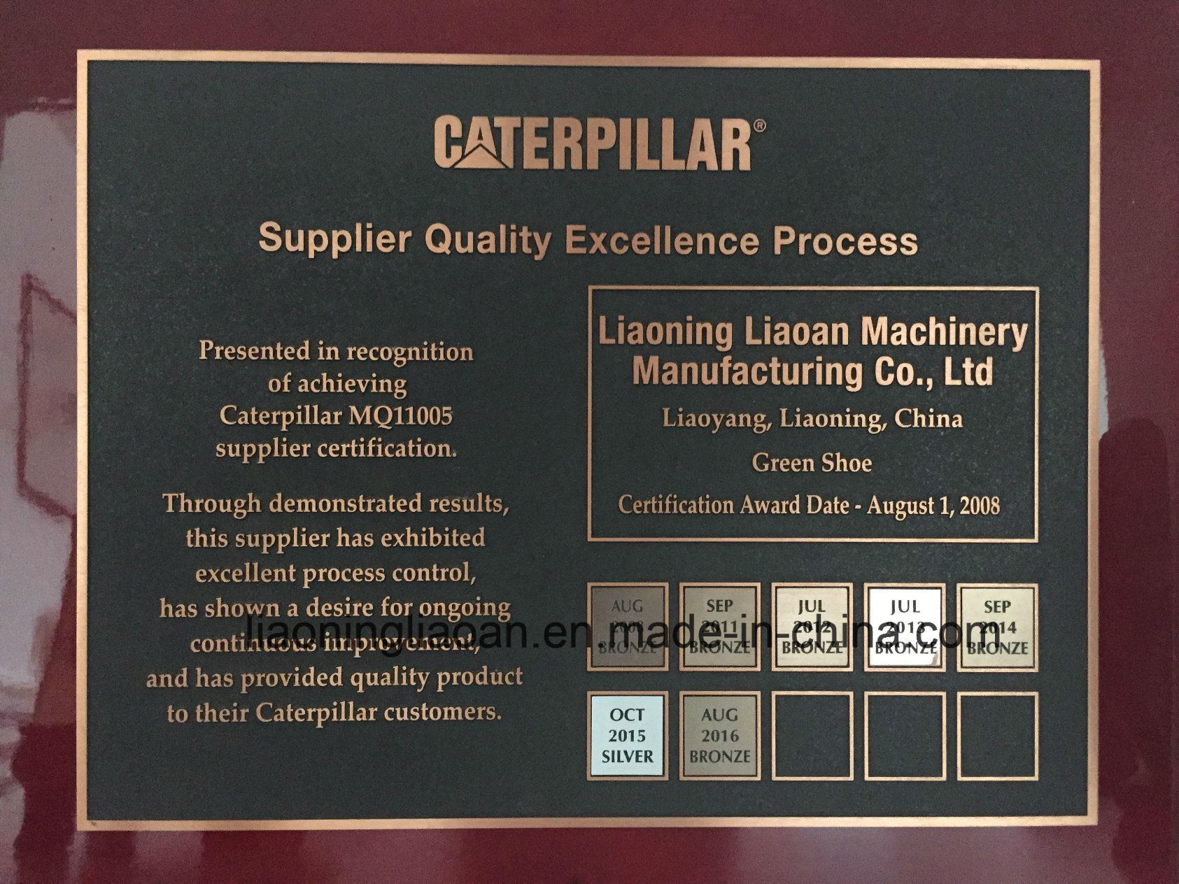 Cat Bronze Supplier Steel Bulldozer Track Shoe D4d for Caterpillar Bulldozer