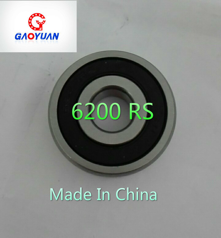 High Quality Made in China Gaoyuan Deep Groove Ball Bearing (6200 RS/ZZ)