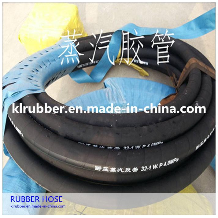 China High Pressure Steel Wire Braiding Rubber Steam Hose for Steam ...