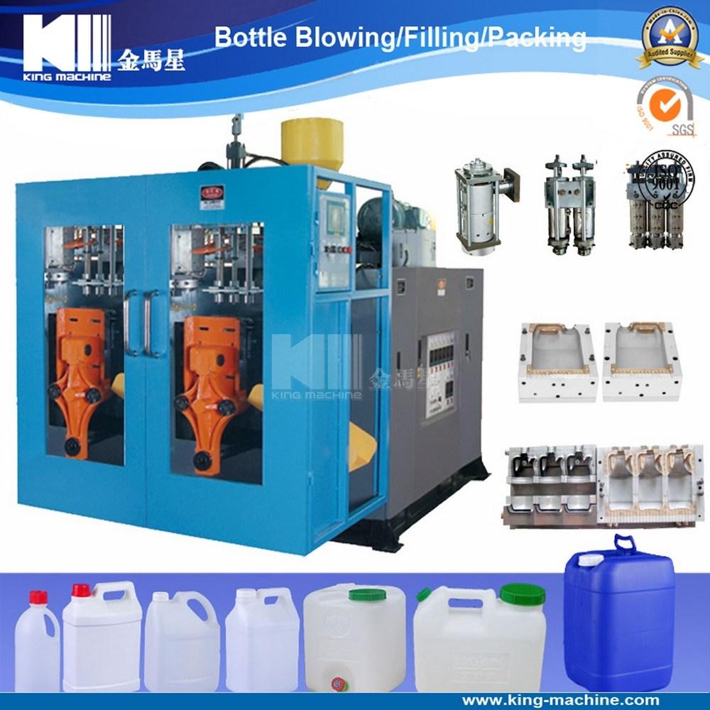 Hollow Plastic Blow Molding Full Automatic Double Extrusion Machine (JMX45D)
