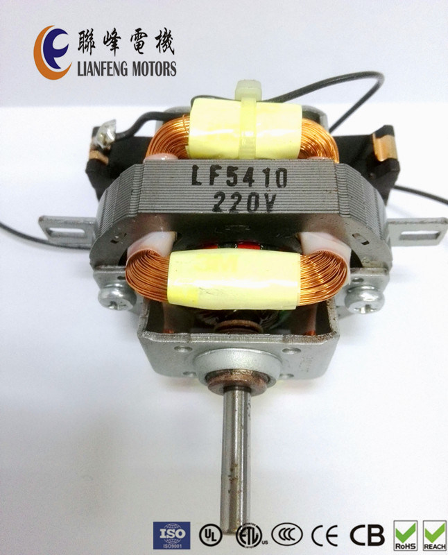 High Quality AC Motor for Paper Shredder
