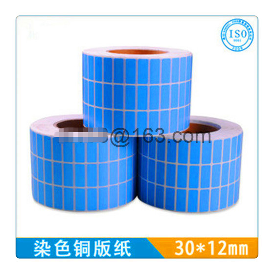 Waterproof High Quality Printing Adhesive Label Sticker