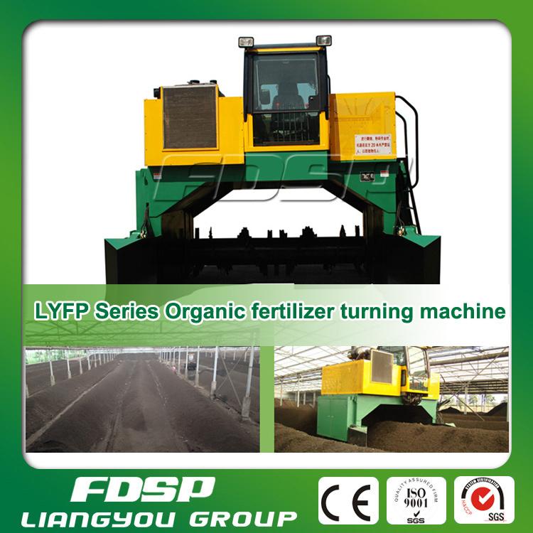 Easy Operation Mobile Compost Turner for Animal Manure Organic Fertilizer