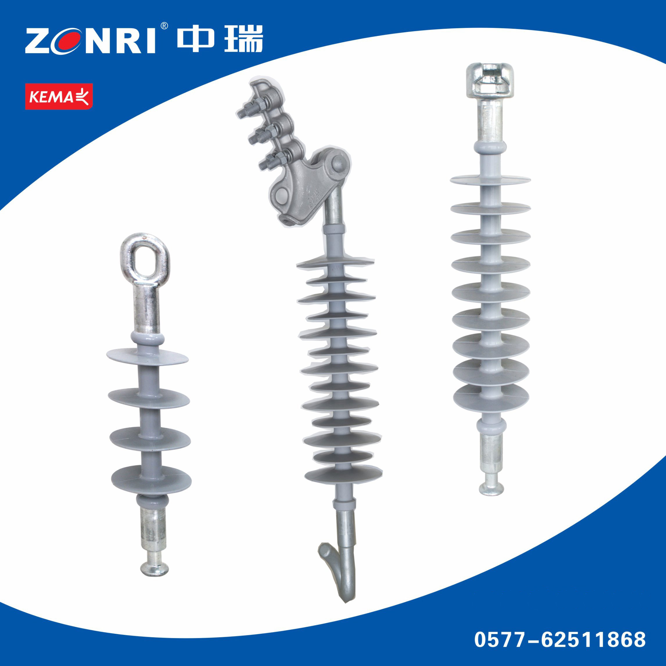 Composite Insulator/ Suspension Insulator (Fxbw-24/70, Fxbw-24/120