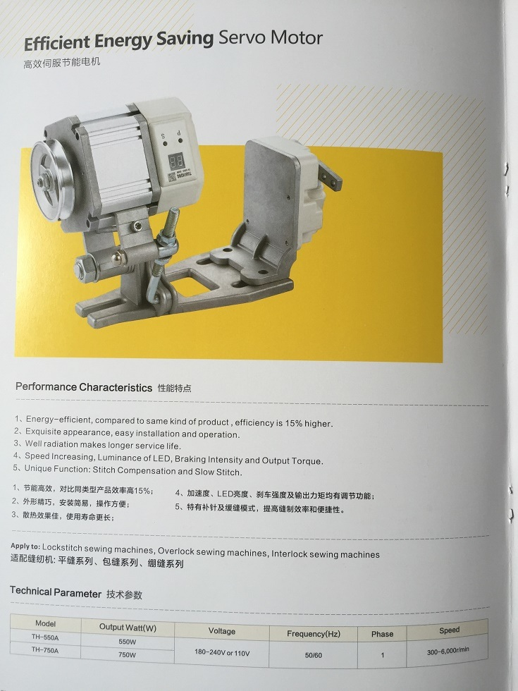 Efficient Energy Saving Servo Motor (TH-550A)