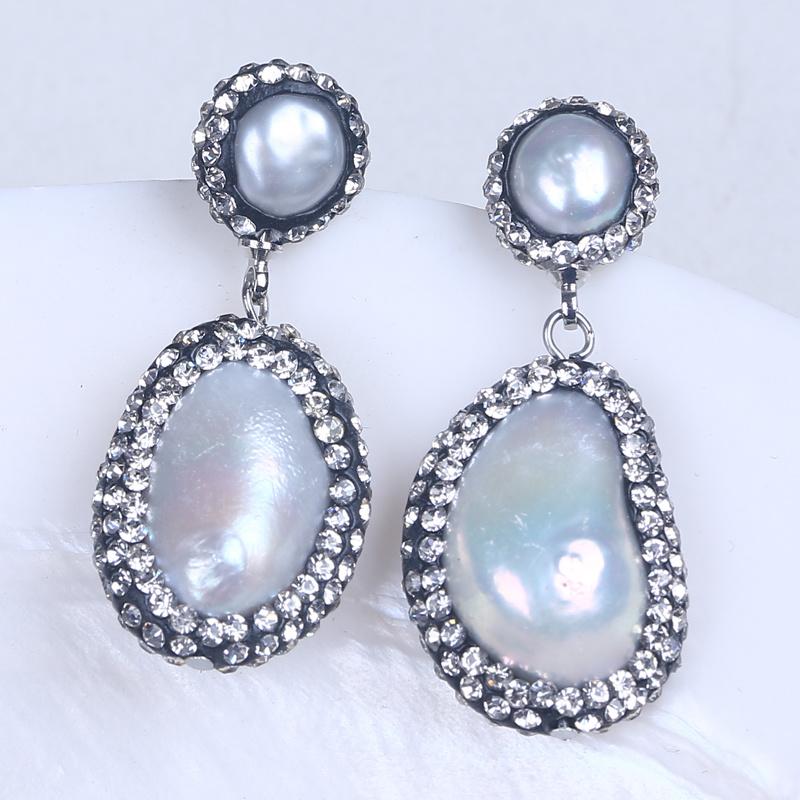 Crystal Paved Freshwater Baroque Pearl Stud Earrings