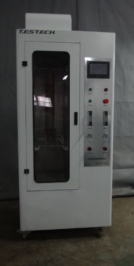 Hard Casing Flame Retardant Performance Test Machine - Intelligent (FTech-JG3050A)