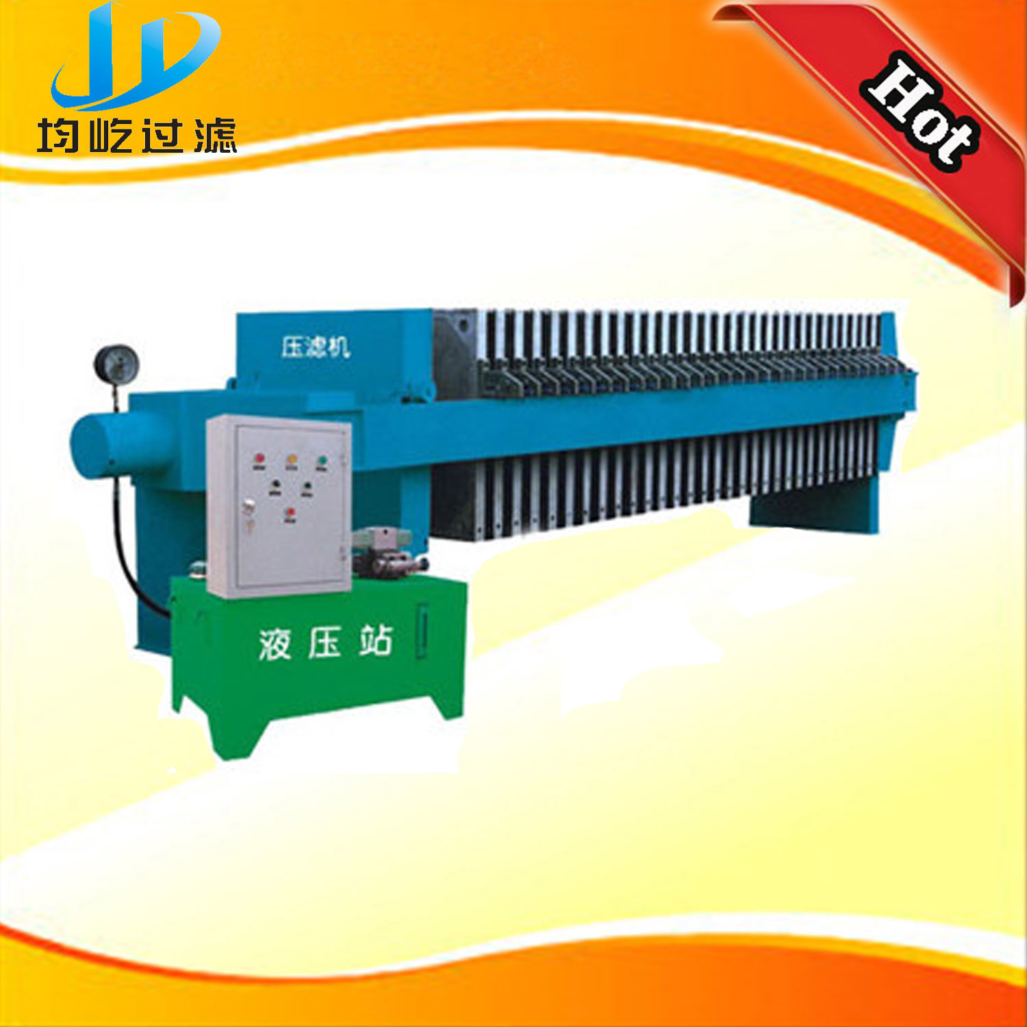 Solid-Liquid Separation Sludge Dewatering Membrane Filter Press