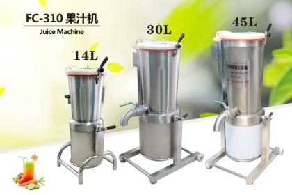 FC-310 Stainless Steel Industrial Juice Machine Juicer Juice Blender