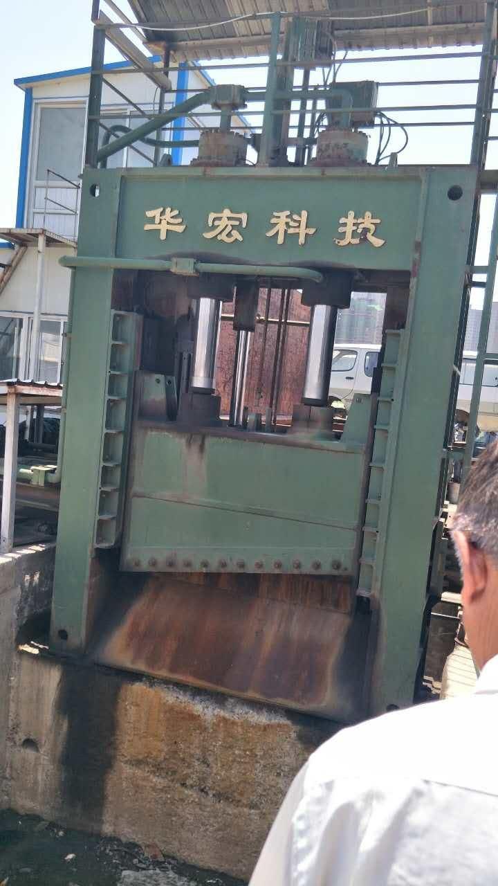 Used Scrap Baling Press Machine