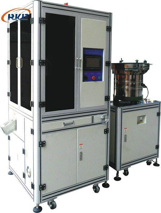 Index Plate Optical Sorting Machine