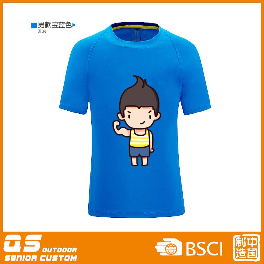 Men′s Print Fashion Quick Dry T-Shirt
