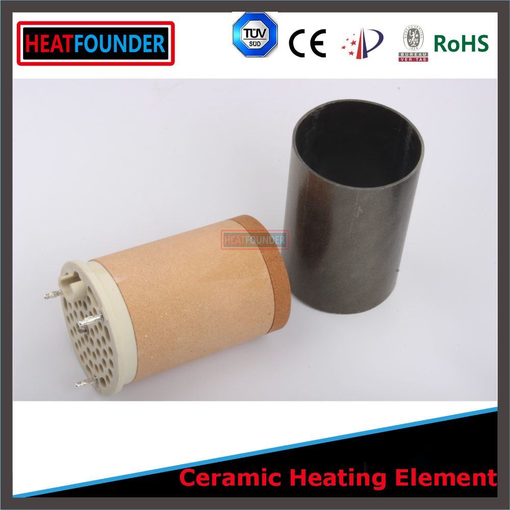 Electric Ceramic Heater Element (85mmx130mm)