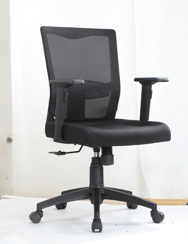 Adjustable Mesh Office Chairs Online