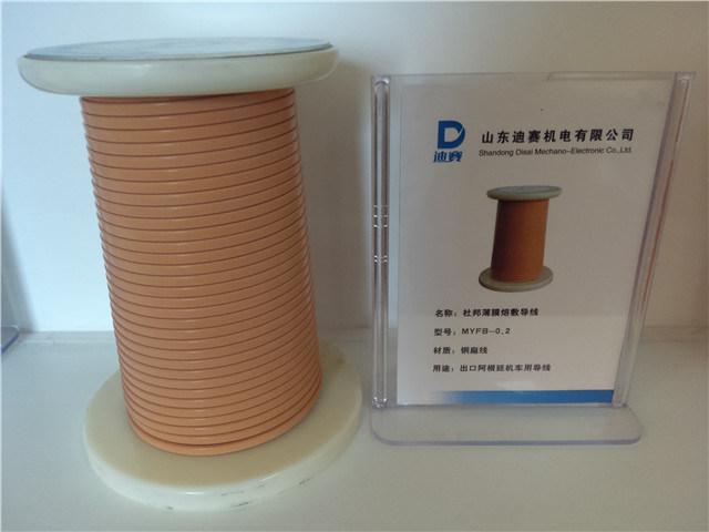 Kapton 150fcr019/Fn019 Magnet Wire 1.5*5.5mm