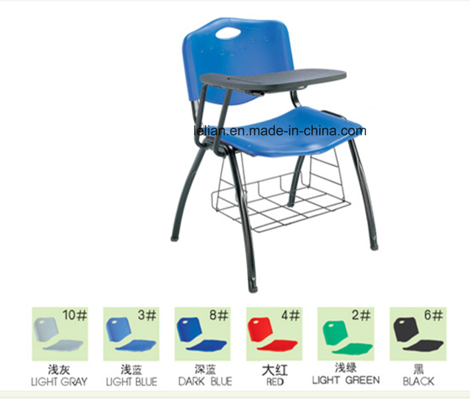 Lightweight Stack Chair with Tablet for Option (LL-0003)