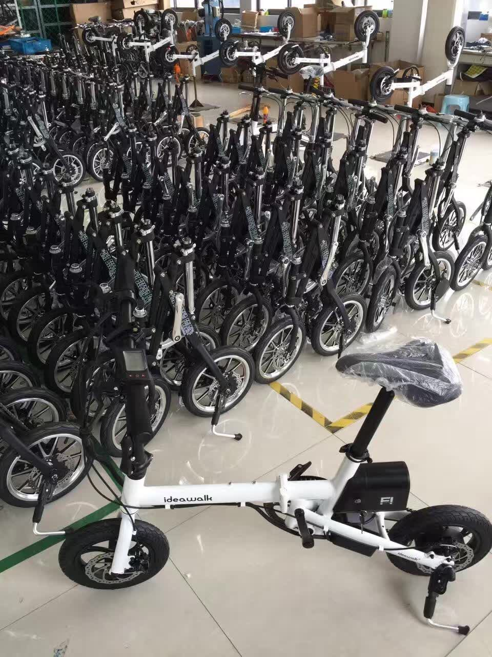 Folding E-Bike (IDEWALK F1) Electric Bicycle